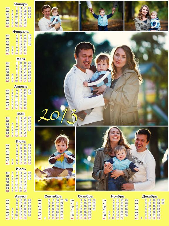 Календарь с фотографиями как сделать
